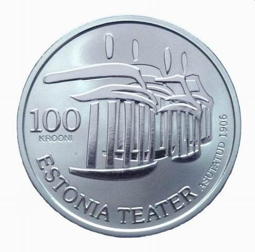 EV HÕBEDAST MEENEMÜNT pühendatud Estonia teatri 100 juubelile (esikülg) 2006 - vermitud Soomes <br/> A SILVER COIN of Estonian Republic, dedicated to the 100 year anniversary of Theatre Estonia (front) 2006 - stamped in Finland
